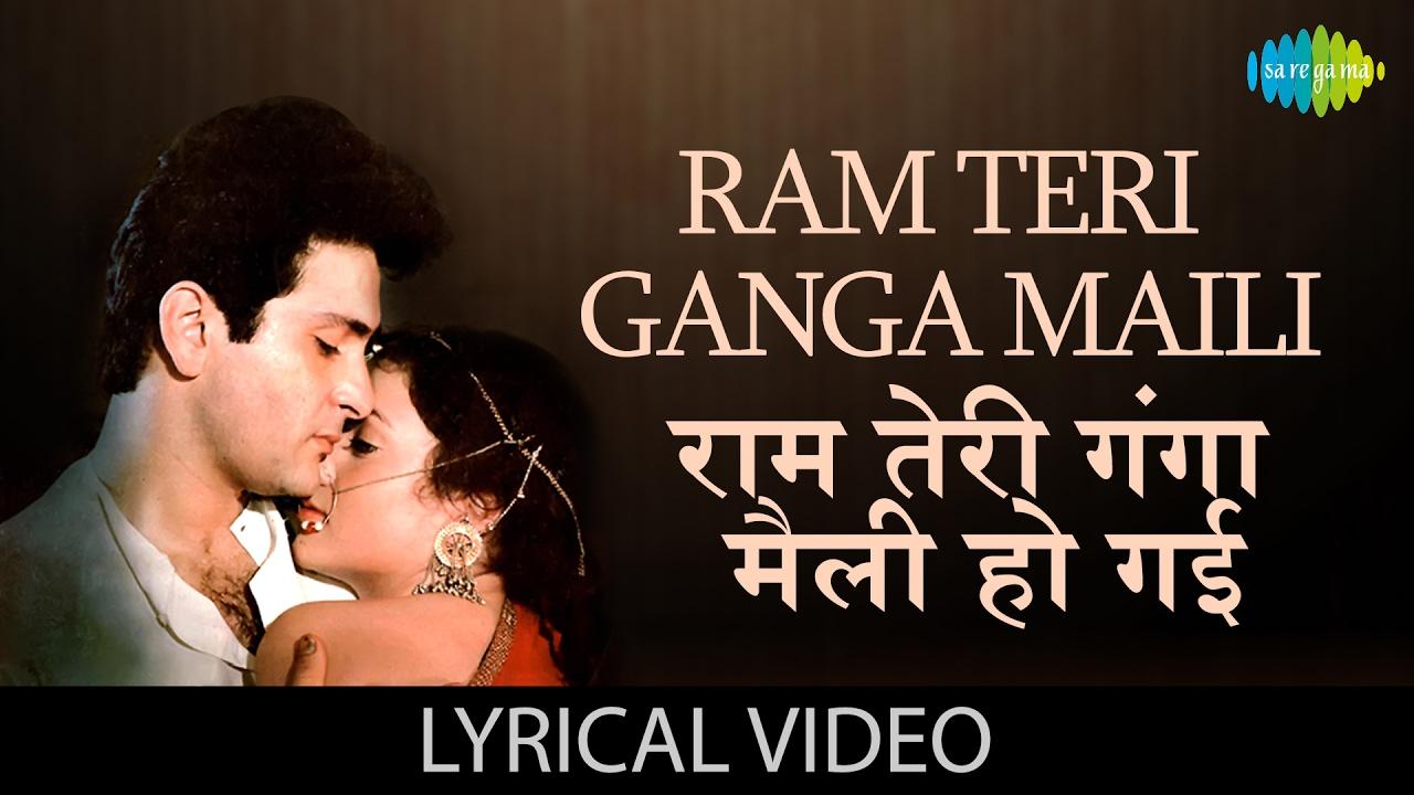 All songs of ram teri ganga maili