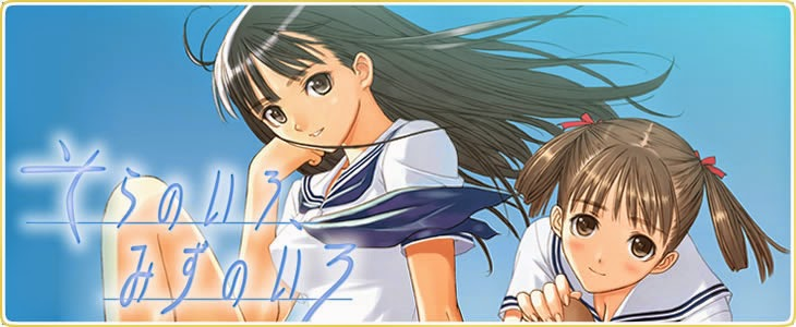 Download sora no iro mizu no iro