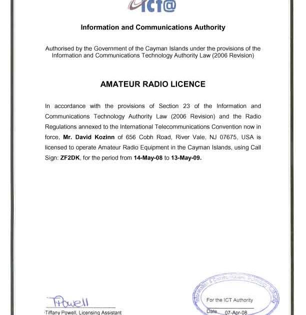 How to renew my amateur radio license