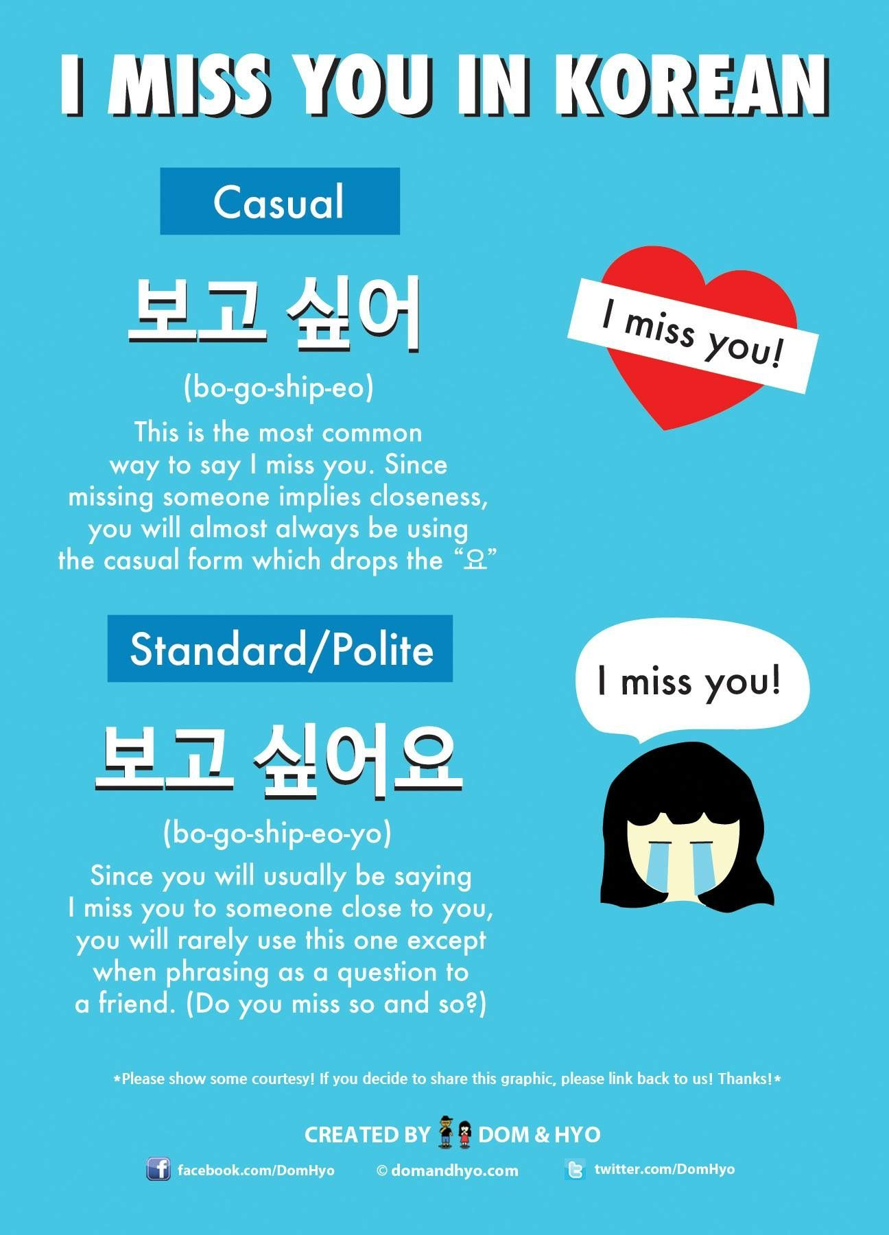 How do i say you in korean