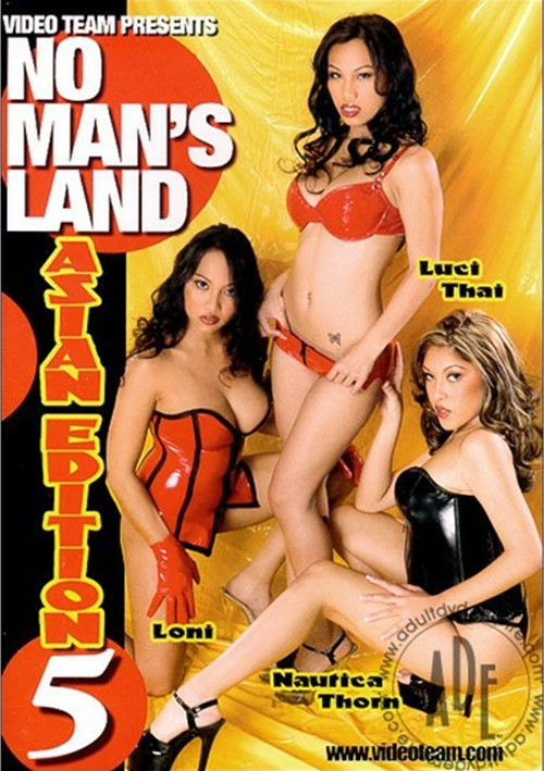 No man s land milf edition clips