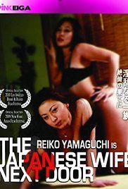 The japanese wife next door watch free