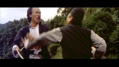 Kung pow enter the fist sound clips