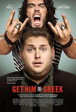 Get him to the greek sex scene