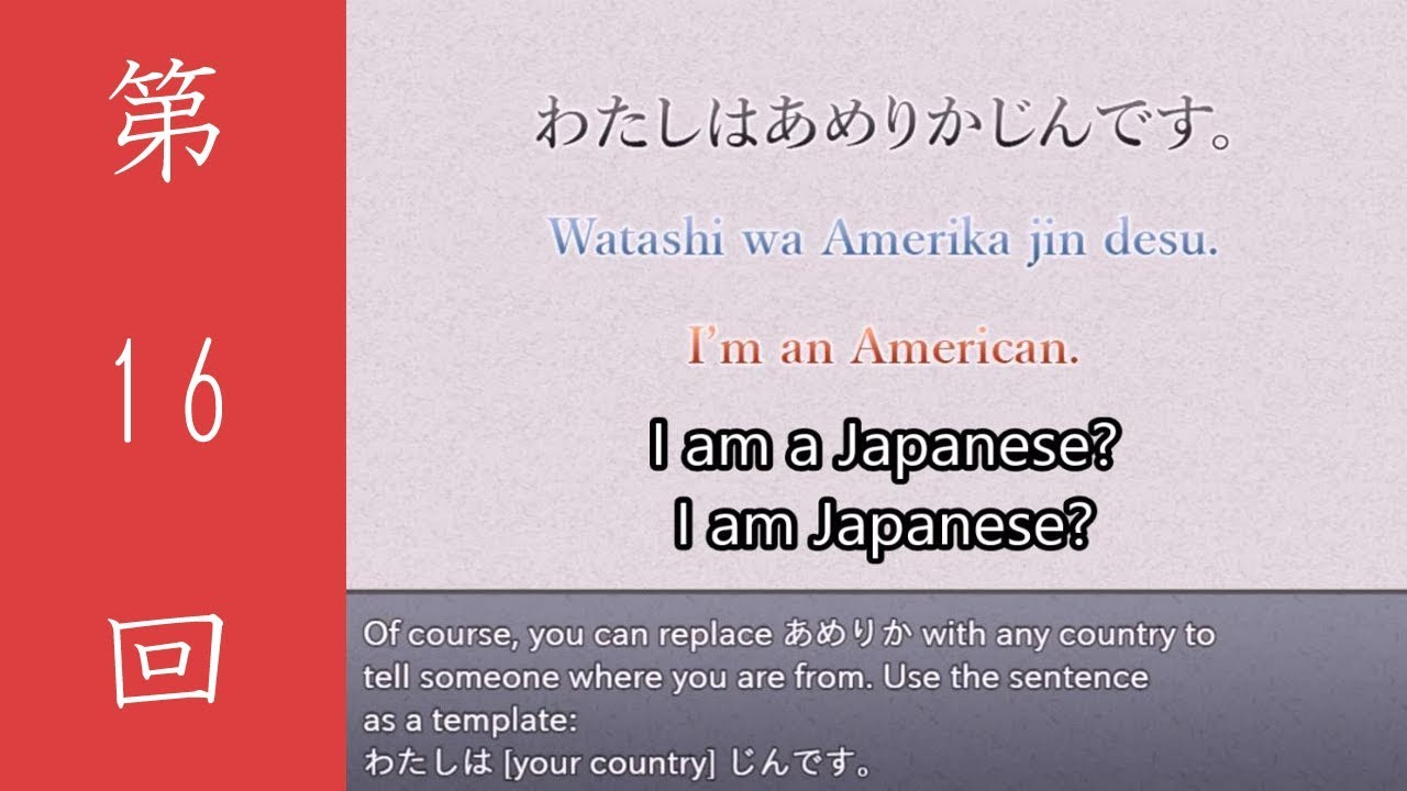 How do you say from in japanese