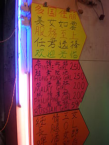 Hong kong escort mongkok causeway bay massage