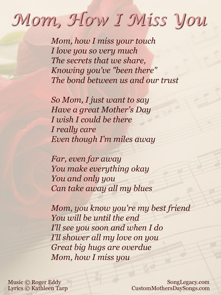Mom you are my best friend poem