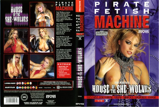 Fetish machine house of the she wolves