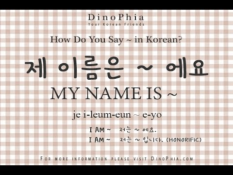 What would my name be in korean