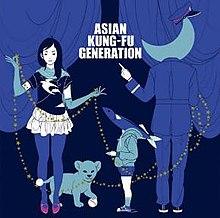 Asian kung fu generation after dark album