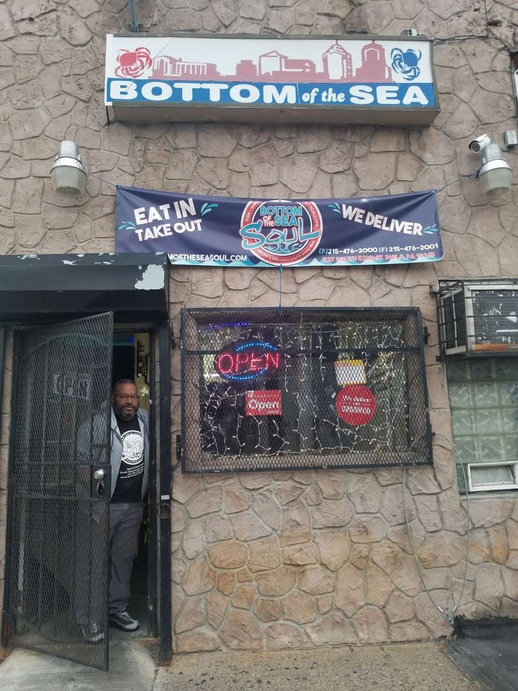 Bottom of the sea on south street