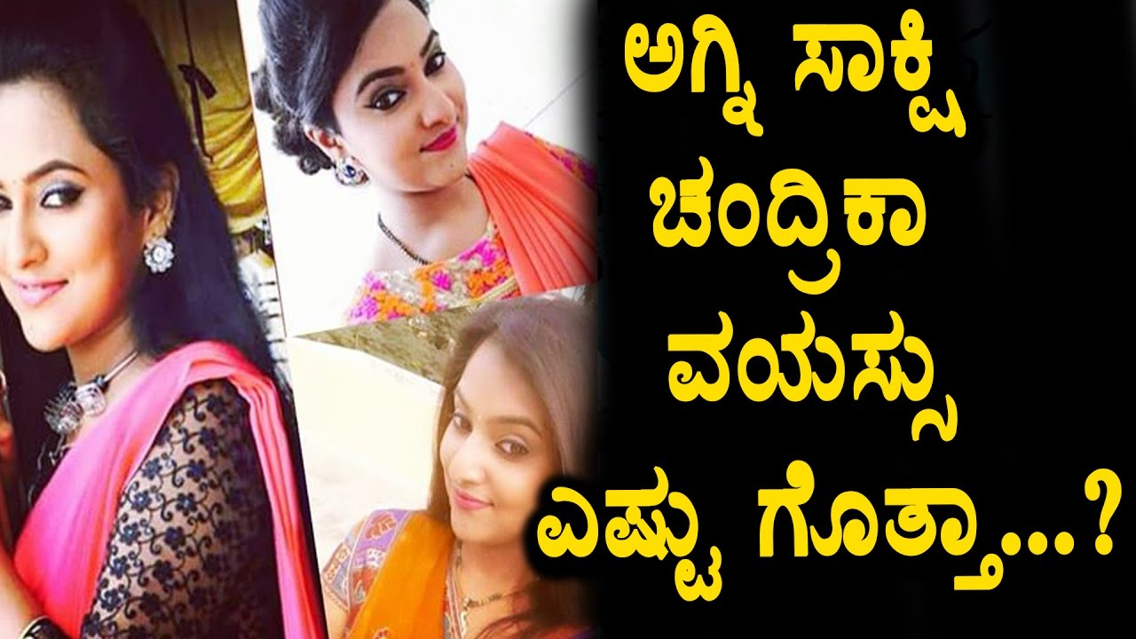 Agnisakshi kannada serial actress chandrika real name