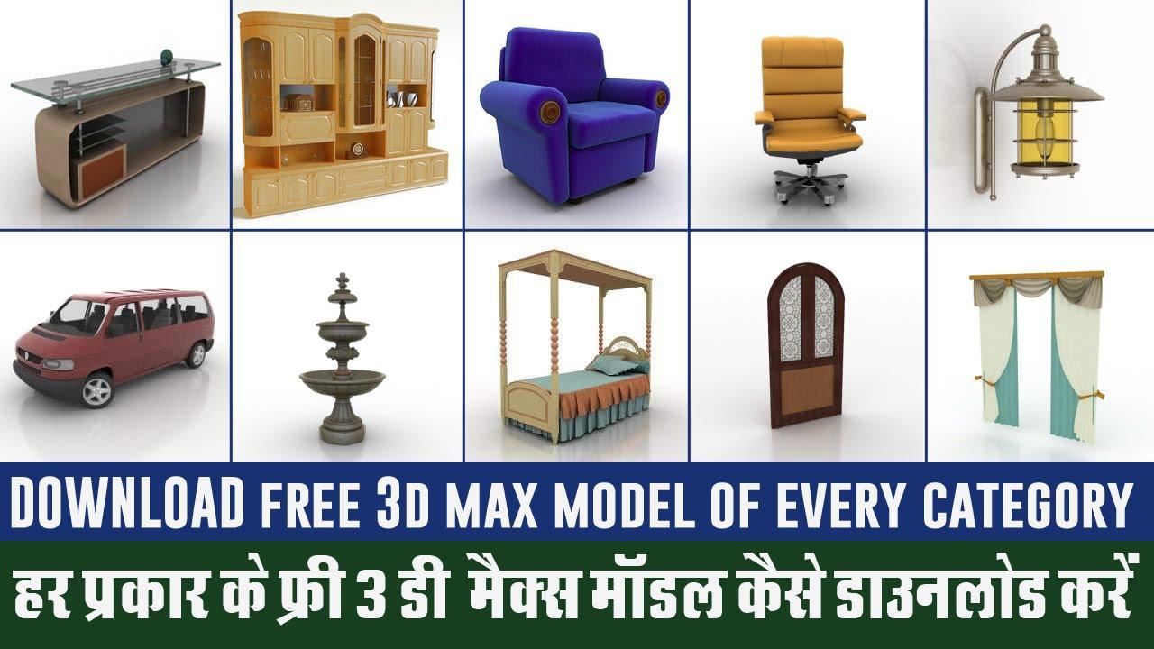 Free teen free model free models free