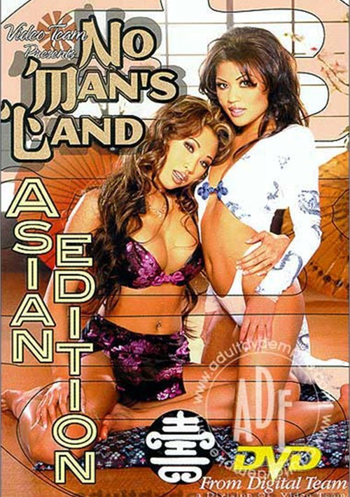 No man s land milf s edition