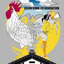 World world world asian kung fu generation