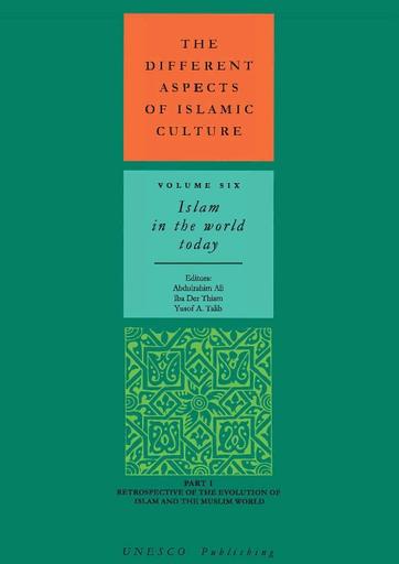 Islam watch using him anal oral ali